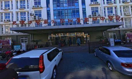 南开区中医院体检中心