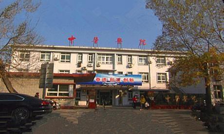 天津化工厂医院体检中心
