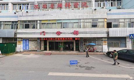 江西省胸科医院体检中心