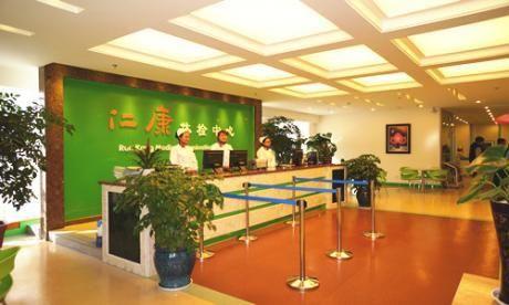 宜昌仁康体检中心
