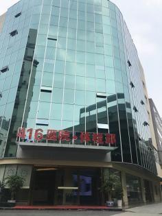 成都416医院(核工业四一六医院)体检中心