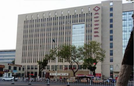 天津市黄河医院体检中心