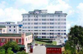 嘉善县中医院体检中心