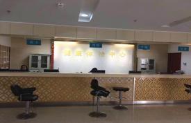 九江市第一医院体检中心