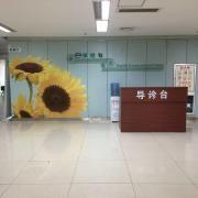 江西中寰医院体检中心