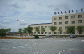 鄂尔多斯市第二人民医院体检中心