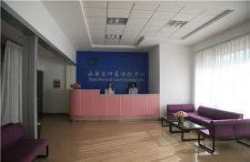 山西省肿瘤医院体检中心