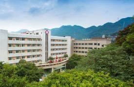 重庆东华医院体检中心