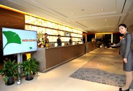 杭州爱康君安国际体检中心(VVIP部)