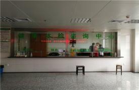 吉安市永丰县中医院体检中心