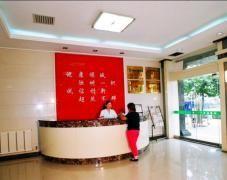 西安市韩森寨社区卫生服务中心