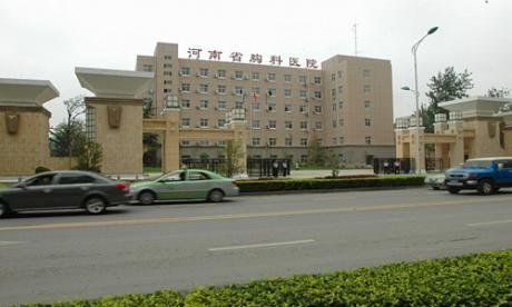 河南省胸科医院体检中心