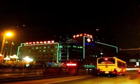 郑州市妇幼保健院体检中心