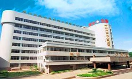 郑州市中原区人民医院体检中心