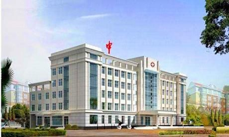 郑州市中原区中医院体检中心