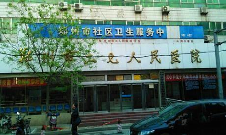 郑州市二七人民医院体检中心
