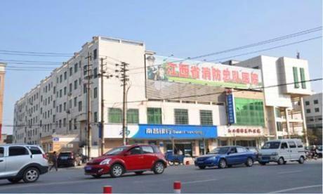江西省消防总队医院体检中心