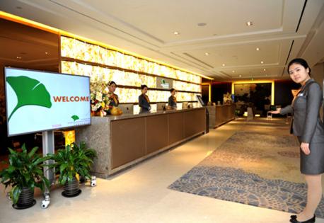 广州爱康君安健疗国际体检中心(VVIP部)