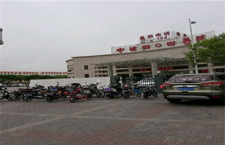嘉峪关中核404医院体检中心