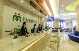 郑州美兆健康体检中心