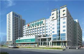 广州仁爱天河医院体检中心