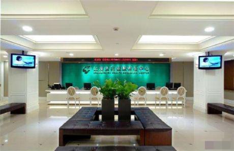 上海美兆健康体检中心(古北店)