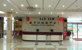 无锡虹桥医院(江南大学医学院教学医院)体检中心