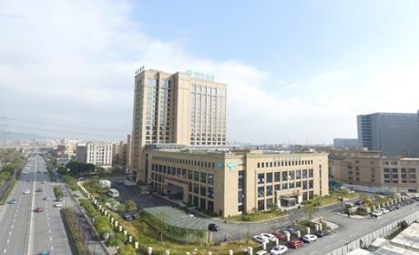 浙江大学国际医院体检中心