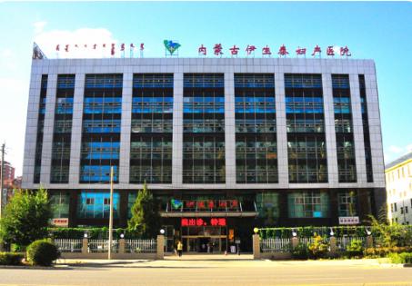 内蒙古伊生泰妇产医院体检中心