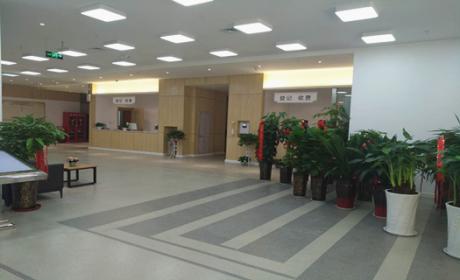 郑州鑫慈健康体检中心