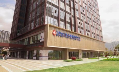 福州泰禾阿莱恩斯体检中心