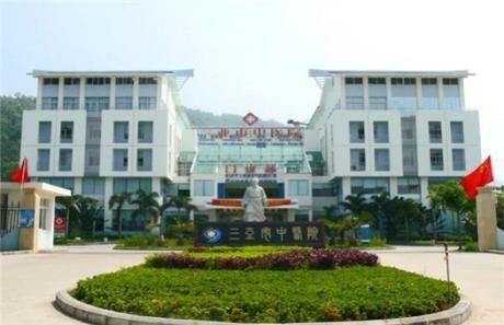 三亚市中医院体检中心