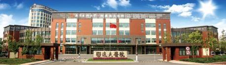 南京医科大学附属逸夫医院体检中心