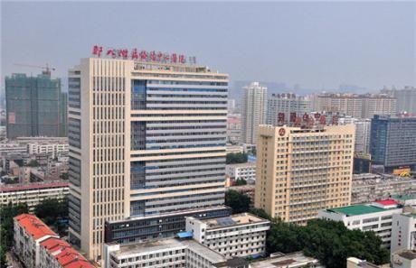 郑州大学附属洛阳市中心医院体检中心