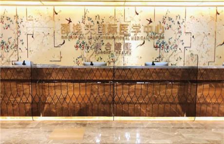 邵逸夫国际医学中心