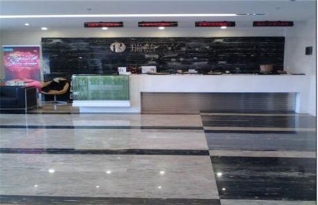 南通瑞慈体检中心(港闸分院)