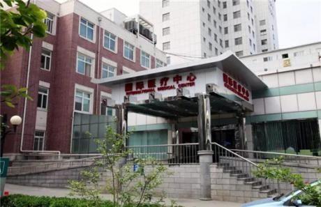 北京友谊医院国际体检中心