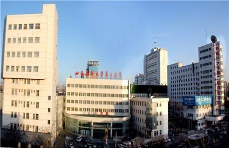 山西医科大学第二医院体检中心