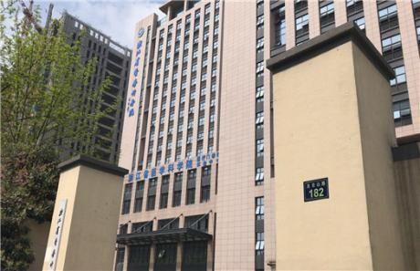 浙江省医学科学院医疗门诊体检中心