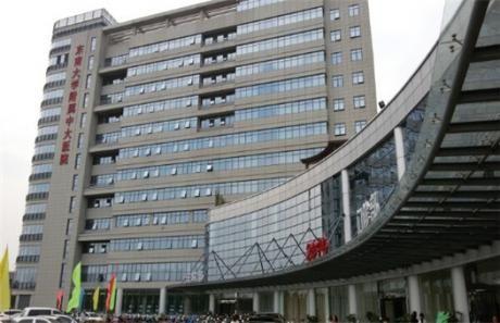 东南大学附属中大医院体检中心(江北院区)