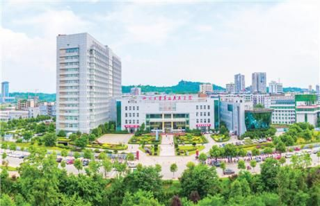 四川大学华西广安医院体检中心
