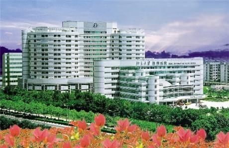北京大学深圳医院体检中心(国际医疗部特诊门诊)