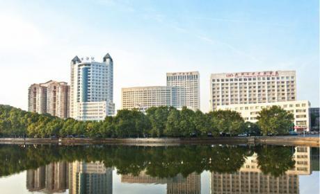 武汉大学中南医院(武汉第二临床学院)体检中心