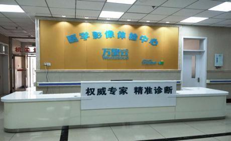 牡丹江博爱老年医院体检中心