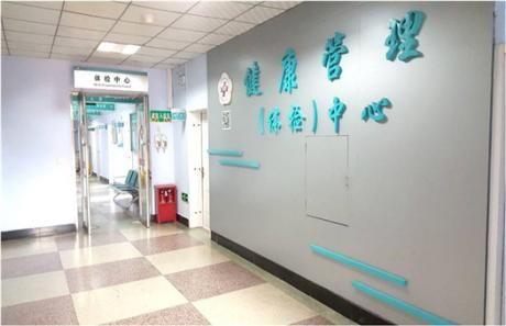 松原吉林油田医院体检中心