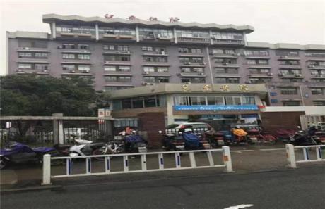 浙江大学医学院附属儿童医院体检中心