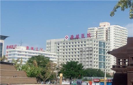 西安唐城医院体检中心