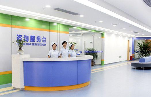 中信惠州医院体检中心