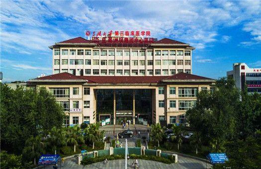 葛洲坝中心医院(武汉大学中南医院三峡医院)体检中心