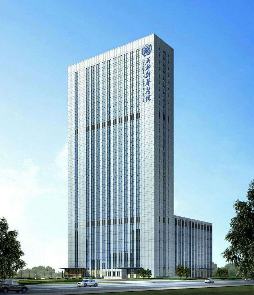 成都新华医院体检中心